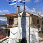 Εορτασμός της 25 Μαρτίου για τα 200 χρόνια απο την απελευθέρωση