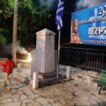 ΕΚΔΗΛΩΣΗ ΓΙΑ ΤΑ 200 ΧΡΟΝΙΑ ΑΠΟ ΤΗΝ ΕΘΝΙΚΗ ΕΠΑΝΑΣΤΑΣΗ ΤΟΥ 1821